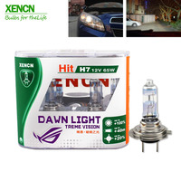 XENCN New H7 12V 65W Px26d Dawn Light Replace Upgrade Lamp More Bright Car Headlights Halogen