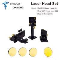 DRAGON DIAMOND CO2 Laser Head Set / Mirror and Focus Lens Integrative Mount Holder for Laser Engraving Cutting Machine