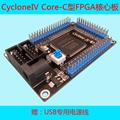 ALTERA Cyclone IV 4 FPGA Развития Начинающих Совета EP4CE6E22C8N Программируемой Логики IC Инструмент DIY Kit
