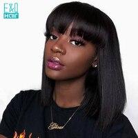 EQ бразильский прямо Full Lace парики человеческих волос с челкой 8 16 дюймов Короткие парики отбеленные узлы человеческих Волосы remy натуральный