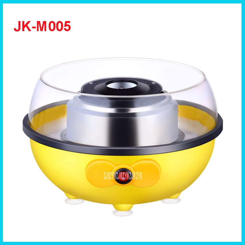 JK-M005 Electric Home Cotton Candy Maker Mini Portable Cotton Sufficient  220 V /50HZ Machine food grade material  450W Power 500w pp material home used electric cotton candy machine for family