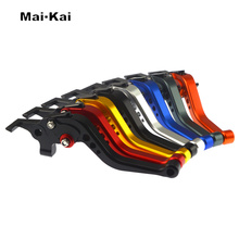 MAIKAI FOR YAMAHA FJR 1300 2003 XJR1300 1995-2003 XJR1200 1995-1998 Motorcycle Accessories CNC Short Brake Clutch Levers for yamaha fjr1300 fjr 1300 free shipping 2003 cnc motorcycle accessories adjustable brake clutch levers with logo silver gray
