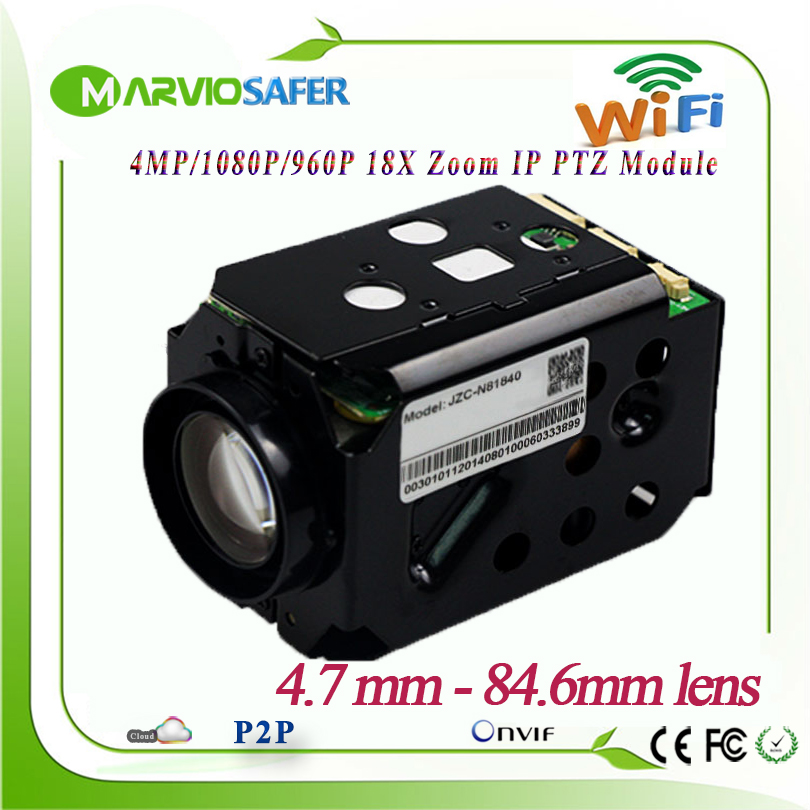все цены на 4MP H.265 1080P WIFI wi fi IP PTZ Network Camera Module 18X Optical Zoom 4.7-84.6mm Lens RS485 Support PELCO-D/PELCO-P Onvif онлайн