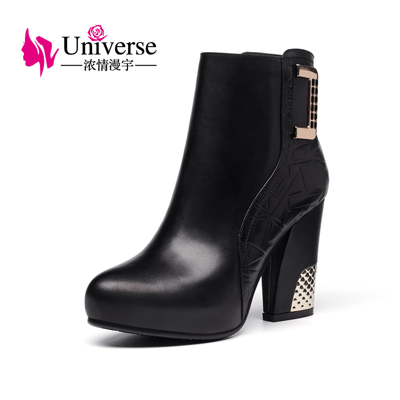 Universe platform winter ankle boots for women warm short plush lining comfortable square heels buckle decoration E256Universe platform winter ankle boots for women warm short plush lining comfortable square heels buckle decoration E256