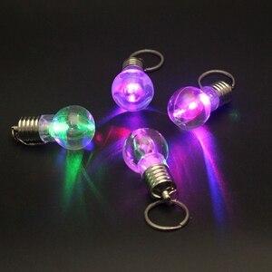 Светодиодный светильник, меняющий цвет
