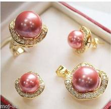 Rare Real 10mm &14mm Pink South Sea Shell Pearl Earrings Ring Pendant Jewel Set Crystal Women Wedding(China)