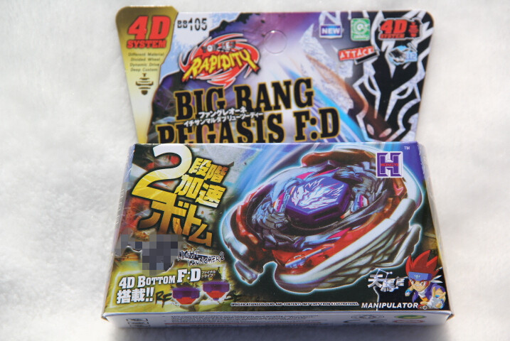 وصول جديد! Beyblade Metal Flight Big Bang Pegasis F: D BB105 4D System