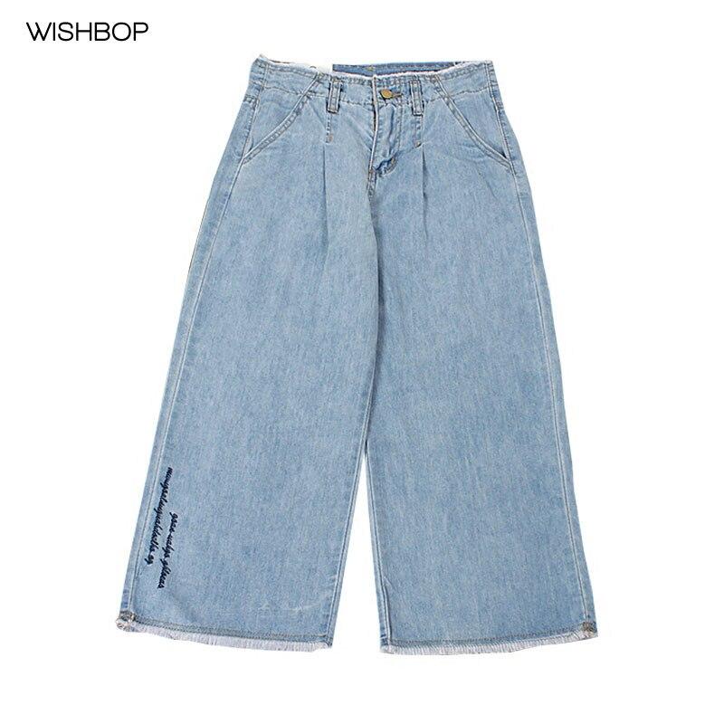 WISHBOP 2017 Sommer Neue Mode Blauen Denim Breite Bein Geerntete Jeans Ausgefranste saum Lose hosen Viele