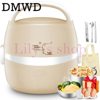DMWD MINI Electric Insulation Heating Lunch Box Stainless Steel Cooking Steamer Two 2 Layers Hot Rice