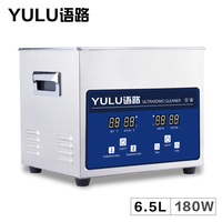 Digital Ultrasonic Cleaning Machine 6.5L Sweep Frequency MainBoard Lab Instrument Hardware Parts Injecter Heater Tank Bath Timer