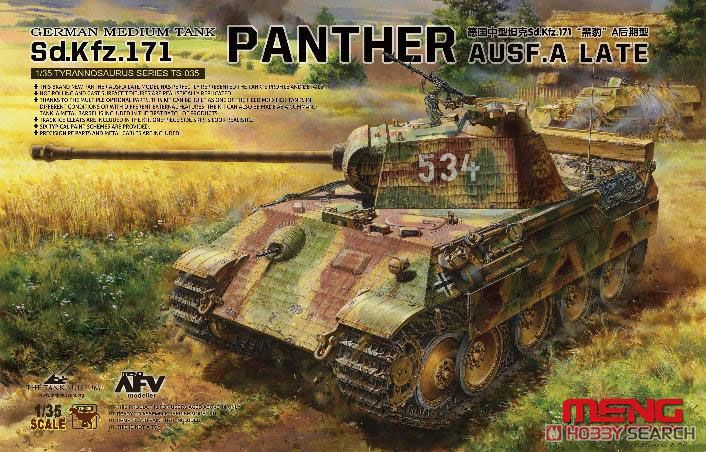 1/35 German Medium Tank Sd.Kfz. 171 Black Panther Late A TS-0351/35 German Medium Tank Sd.Kfz. 171 Black Panther Late A TS-035