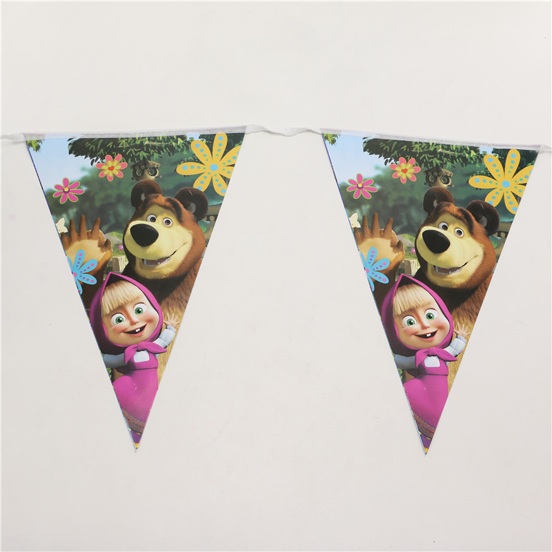 Put Together the Ultimate Birthday Party with our Selection of Supplies and Decorations. Birthday parties should be fun for all ages. That's why Party City offers a vast collection of birthday party supplies for character, milestone and other popular birthday party themes.