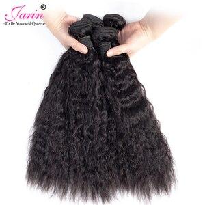Image 3 - 1 3 6 9 Pcs Peruanische Verworrene Gerade Haar Verlängerung Haar Weave Bundles Deal Grob Yaki 100% menschliches Haar Remy Jarin Groß Verkauf