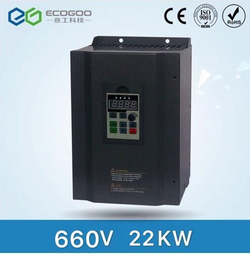 3 phase 660V 22KW Frequency inverter/frequency converter/ac drive/AC motor drive 3 phase 380v 110kw frequency inverter frequency converter ac drive ac motor drive