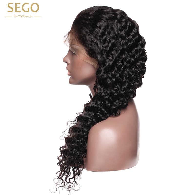 SEGO 360 Синтетические волосы на кружеве al парик парики с крутыми локонами для черный Для женщин предварительно вырезанные с детскими волосами, не Волосы remy Синтетические волосы на кружеве парики из натуральных волос
