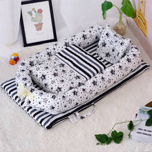 2 pcs/3 pcs Baby nest (China)