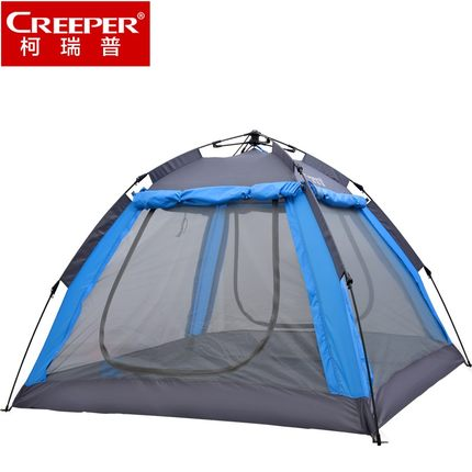3-4 Person Outdoor Camping Tent, Double Layer Quick Open Install Tent Waterproof, 230x210x140cm 3 4 person outdoor camping tent double layer quick open install tent waterproof 230x210x140cm