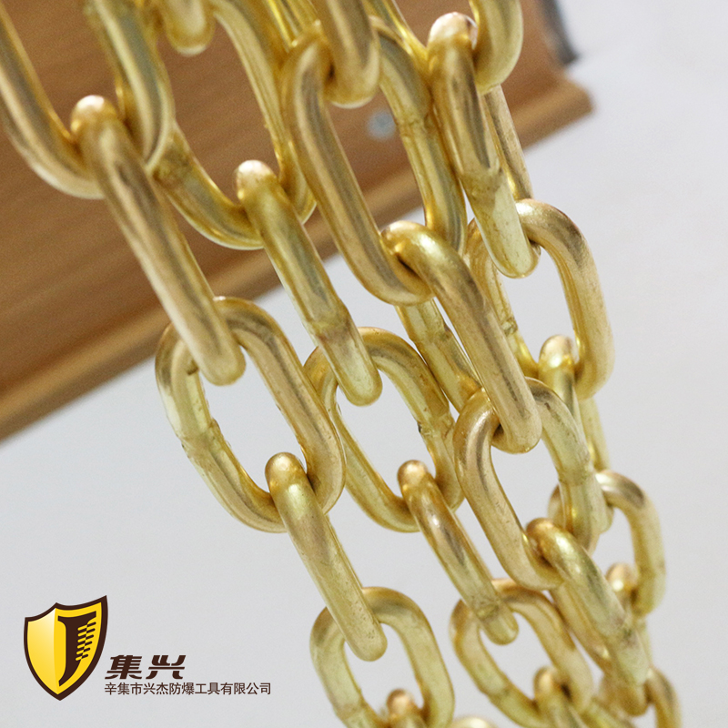 8 mm diameter ,Explosion-proof brass chain, pure copper industrial copper chain, pure brass chain