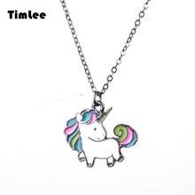 Rainbow Jewelry Fashion N056