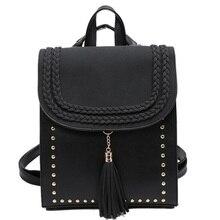 2017 Вязание кисточкой женские кожаный рюкзак для девочек-подростков школьная сумка положить A4 бумаги Mochila Escolar mujer Женская сумка