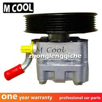 High Quality Brand New Power Steering Pump For Infiniti G37 EX35 EX37 49110JK20A 49110-JK20A 2008-2013