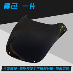 Motocykl deflektor przedniej szyby przedniej szyby dla YAMAHA FZR 250 FZR250
