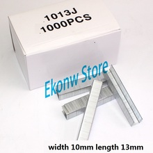 1013J Staples only for Electric nail gun stapler electric power stapler tool include 1000 pcs