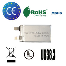 Youme 1300mah 25C lithium polymer battery cell three.7V Lipo Batteries AKKU KT Plate Mini Drone