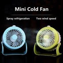 Portable Cold Fans USB Charging Mist Spray Home Office Cooling Humidifier New USB Gadgets Fan For Computer Office Outside