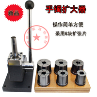 Браслет носилки увеличитель с 6 плашка ювелирных изделий Инструменты оборудования