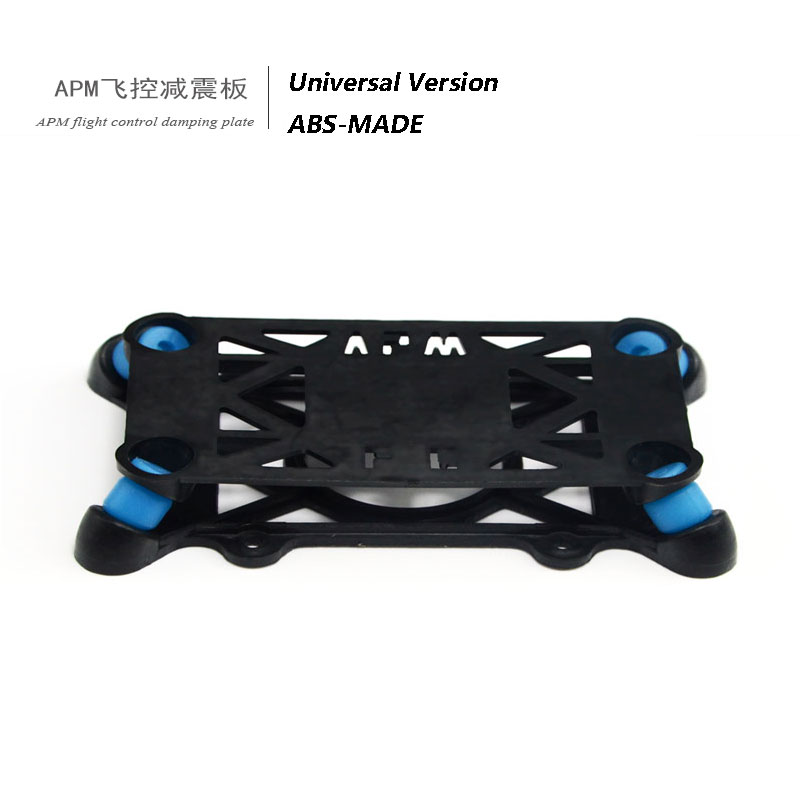 RC airplane aeroplane quadcopter drone universal Flight controller damping vibration damper mounting plate for APM PIX plastic universal apm flight controller nylon anti vibration plate set damper ball for apm kk mwc flight control