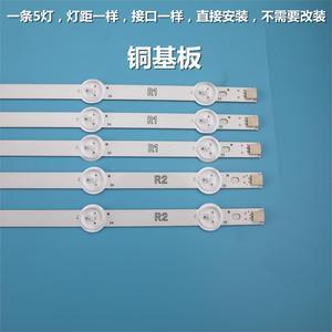 """Image 2 - Juego de 10 unidades de repuesto de tira LED para LG, 42 """", ROW2.1, L1, R1, L2, R2, tipo 6916L 1385A, 6916L 1386A, 6916L 1387A, 6916l 138a"""
