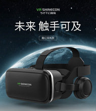 KZNew seven generations of vr glasses 3D virtual reality gaming glasses wearing 3D magic mirror with