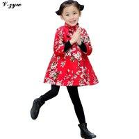 Girls Chinese Style Traditional Dress Winter Girls Child Tang Suit Kids Printing Cheongsam Baby Princess Dresses