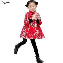 Chinois Style Traditionnel Filles D'hiver Robe Enfant Tang Costume Enfants Impression Cheongsam Bébé Princesse Robes Robe Bébé Qipao