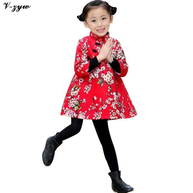 Estilo chino tradicional Niñas invierno Tang niño traje niños impresión  cheongsam bebé princesa Vestidos bata bebé 94a2183b121