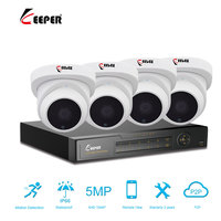 Keeper 4CH 5MP AHD DVR Kit CCTV Camera System 4PCS 5.0mp Security Camera IP66 Outdoor Video Surveillance System APP View 3
