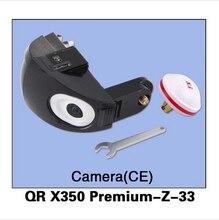 F14459 Walkera QR X350 Premium-Z-33 Camera(CE) for Walkera QR X350 Premium Helicopter Drone