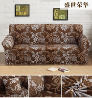 LFH Stretch Slipcovers Elastic Flexible Couch Cover Flower Sofa Cover Tight Wrap All Inclusive Convenient Furniture