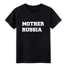 Men's Mother Russia Moscow Funny Lifestyle Gift Idea t shirt