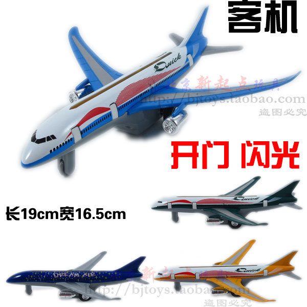 Alloy model airliner the door of the flash WARRIOR car toy