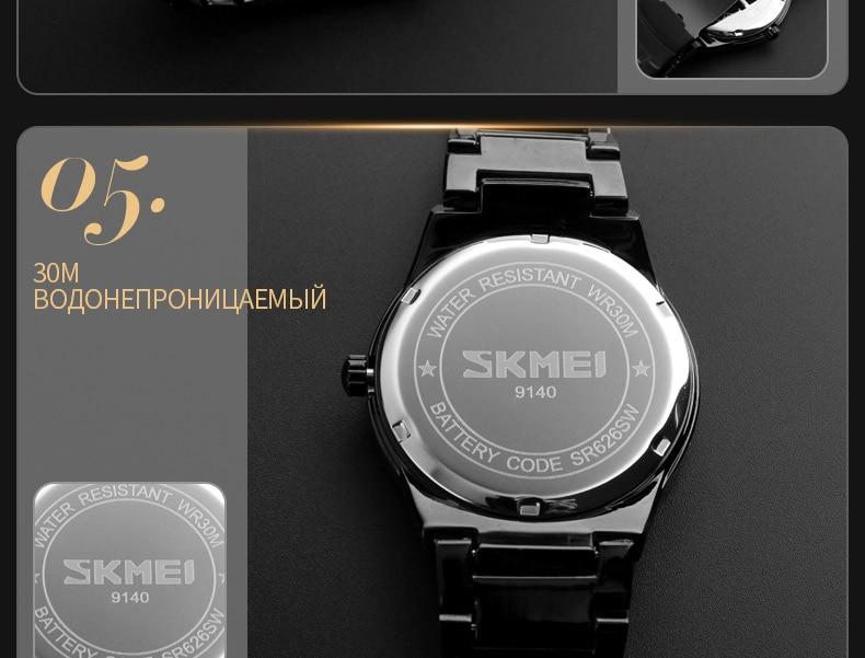 9140-Russian_17