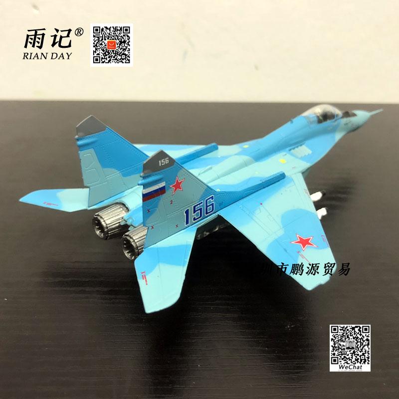 MiG-29 (21)
