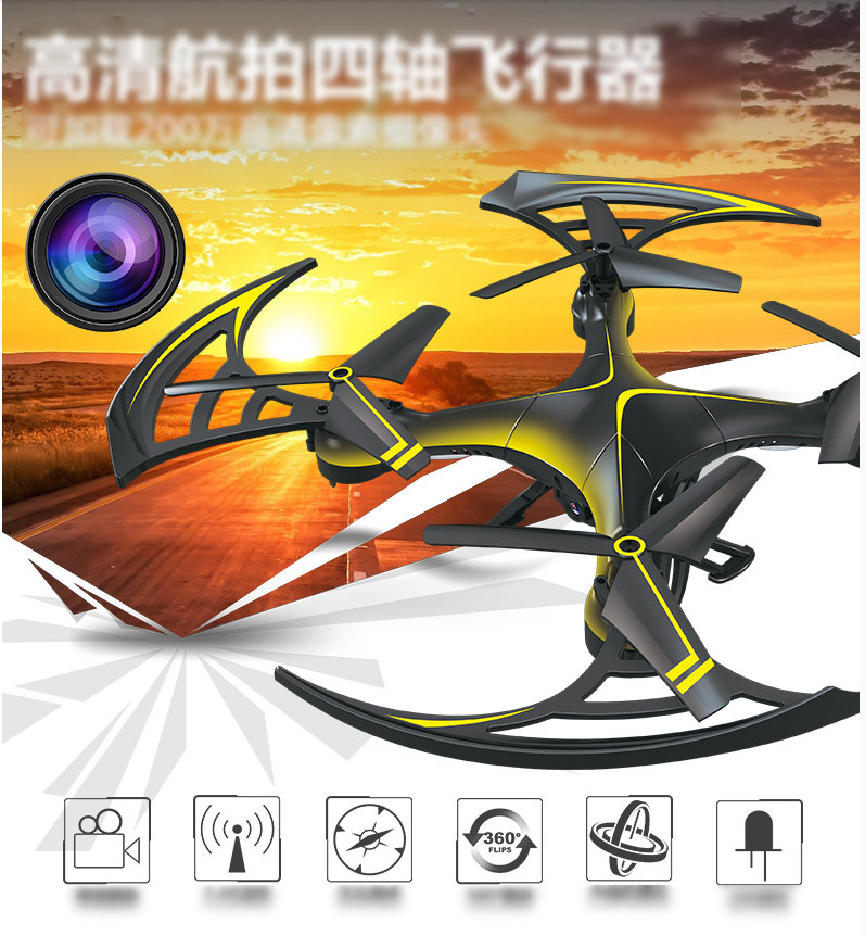 Amazing RC Helicopter with headless model 3D flip three speed control radio remote control dron drone quadcopter wltoys q222 quadrocopter 2 4g 4ch 6 axis 3d headless mode aircraft drone radio control helicopter rc dron vs x5sw
