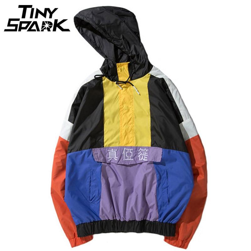Хип-хоп Цвет Лоскутная пуловер куртка с капюшоном Вышивка Новый 2018 Весна Harajuku oversize куртка ветровка с капюшоном уличная