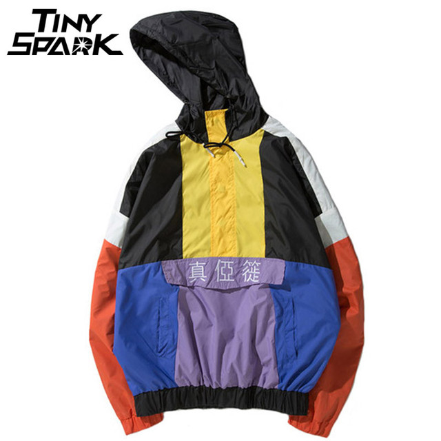 Hip Hop Color Patchwork Pullover Hooded Jacket Embroidery New 2018 Autumn Harajuku Oversize Jacket Windbreaker Hoodie Streetwear