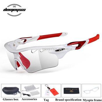92ba86ae66 UV400 fotosensibles marca Ciclismo gafas de sol montaña bicicleta lentes  polarizado gafas Ciclismo gafas