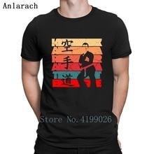 5b5755f6 Karate Judo Kung Fu T Shirt Designing Men Tops Great Trend Custom Tshirt  Slim Fit Cheap