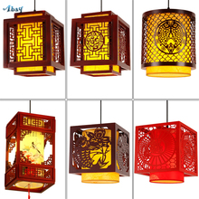 buy chinese pendant lamp