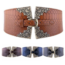 Fashion Lady Women Elastic Waistband Wide Waist Belt Retro Metal Buckle Leather